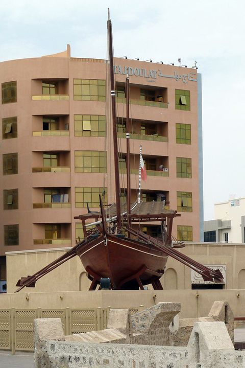Dubai Museum - Dhow  Dhow is the general name for a number of traditional sailing vessels. Some historians report that the dhow was invented by either Arabs or Indians, while some attribute this discovery to the Chinese. For more information visit http://www.guiddoo.com/