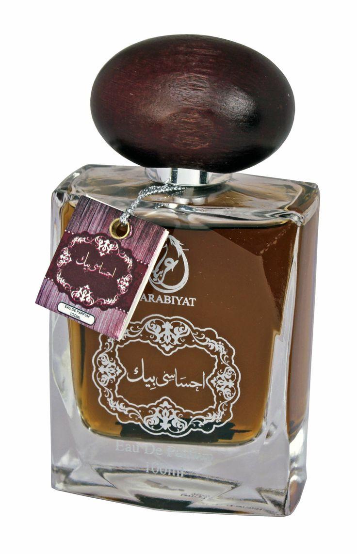 "Syed Junaid Alam Perfumes Company   Главная » Спреи от ""Syed Junaid Alam"", ""Reehat Al Atoor ..."