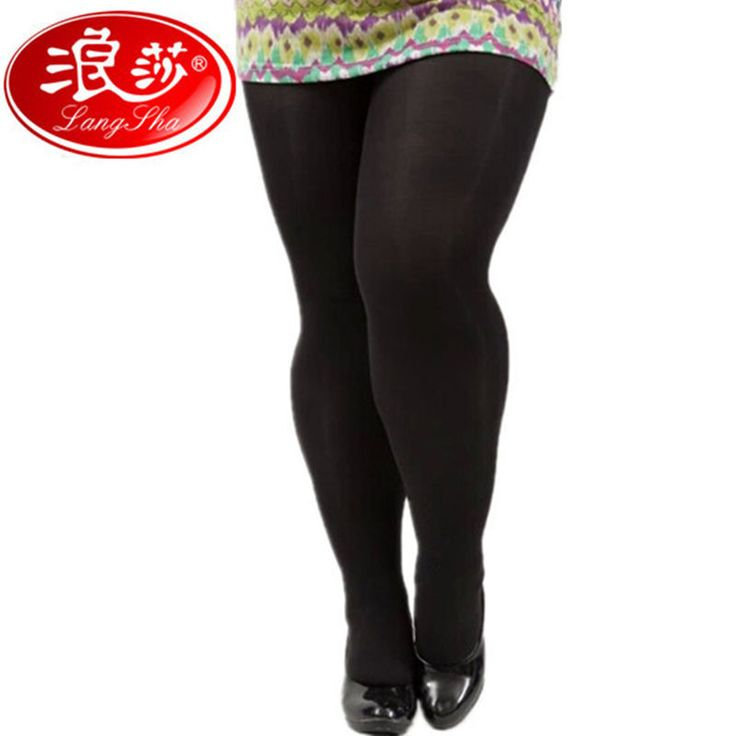 Langsha Tights Plus Size Women Tights Slim Pants Silk Tights 120D Girls Big Size Pantyhose Sexy Stockings 1 Pair Free Shipping