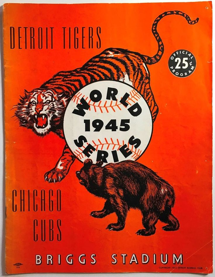 Original 1945 World Series Detroit Tigers v Chicago Cubs Program Briggs Stadium #DetroitTigersChicagoCubs