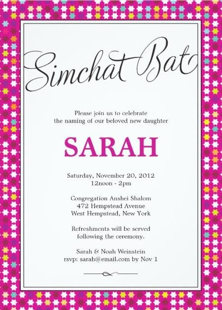 17 Best images about 15 Print Ready Naming Ceremony Invitation – Naming Ceremony Invitation Template