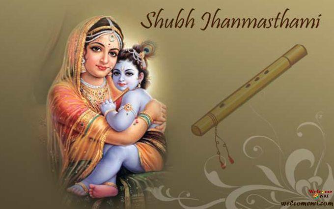Free download new krishna images