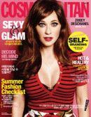 Image of Cosmopolitan Korea - June 2015 - Single Copy