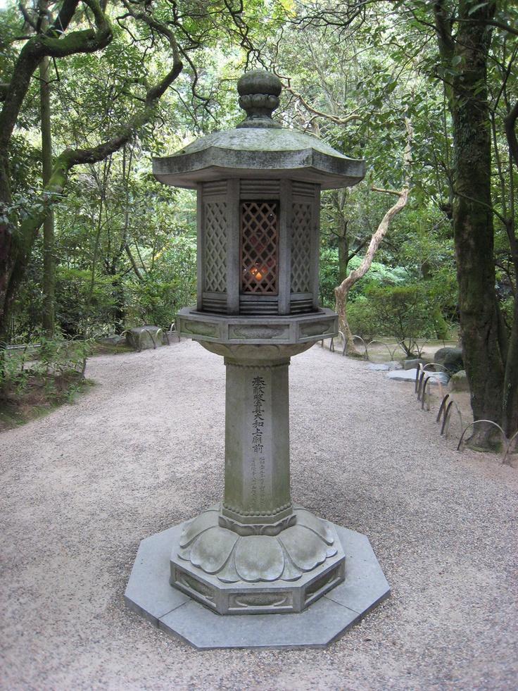 Japanese Garden Lanterns Simple Japanese Garden Lantern With Mondo Grass With Japanese Garden