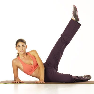 """This exercise works your entire leg, particularly the hard-to-tone outer-thigh area that's a problem for a lot of women,"" -- Tracy Anderson."