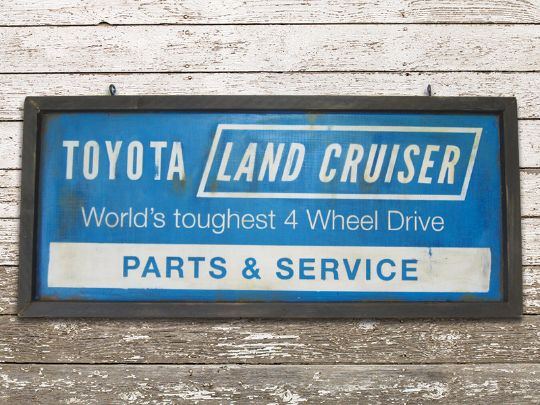 Toyota Land Cruiser Parts and Service Sign
