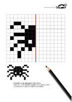 HALLOWEEN - Games Print | Krokotak