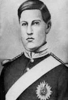 Joao, Duke of Beja (1842 - 1861). Son of Maria II and Fernando II.