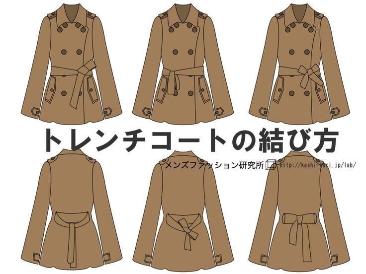 コートは秋冬シーズンには毎日着るものなので、外出時はどうしても同じような感じ ...