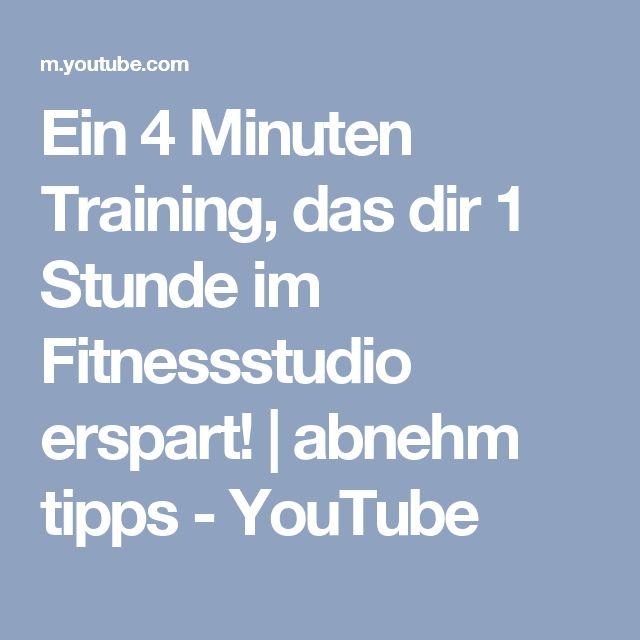 Ein 4 Minuten Training, das dir 1 Stunde im Fitnessstudio erspart!   abnehm tipps - YouTube