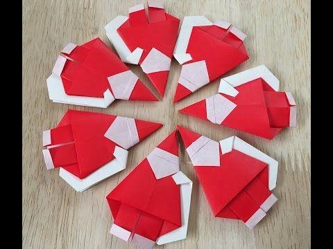 折り紙のサンタクロースの折り方 - YouTube