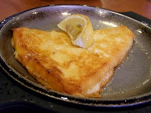 """The Flaming Saganaki / The Parthenon, Chicago IL / Food Paradise, """"Cheese Paradise"""", Travel Channel / Note: Also try the Spinach Cheese Pie"""
