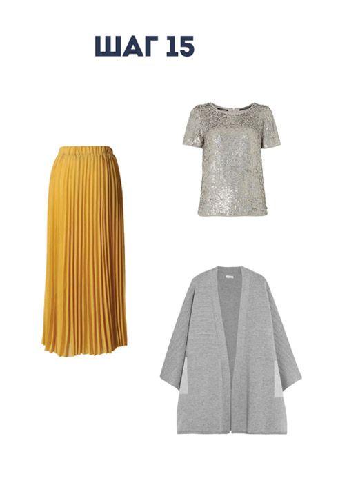Горчичная юбка и серые топы