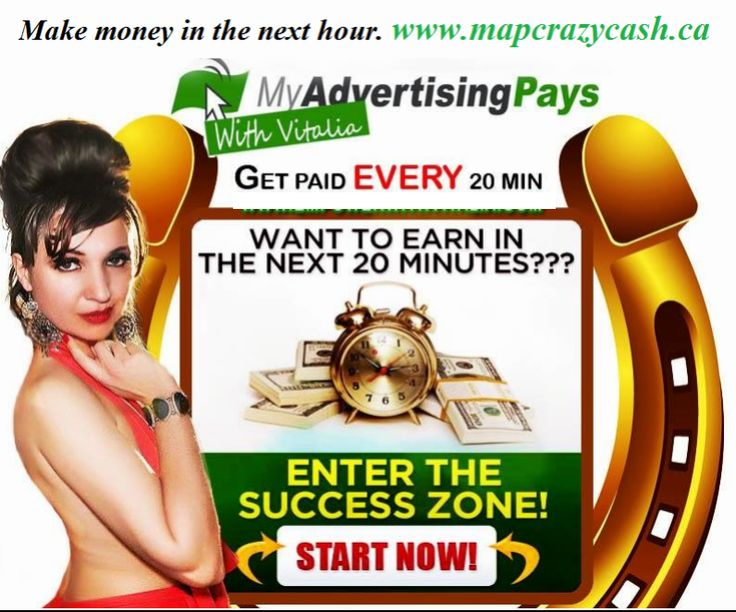 This is for real! YES you can be making money online in 1 hour of less from right now. We are all making money everyday 100%. Maps is truly a system that is fail proof. The only way you can not succeed is to not engage. (This 7 minute video shows how!) http://goo.gl/cZf0nu www.mapcrazycash.ca http://www.5x5map.de/go-engl/?ref=80243