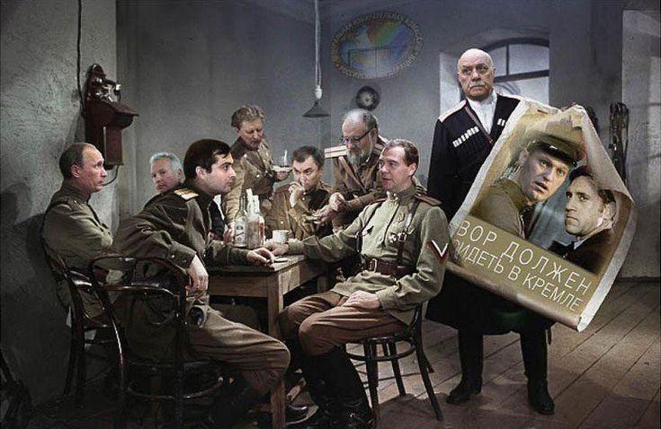 Красочные «Политические плакаты» Андрея Будаева • НОВОСТИ В ФОТОГРАФИЯХ