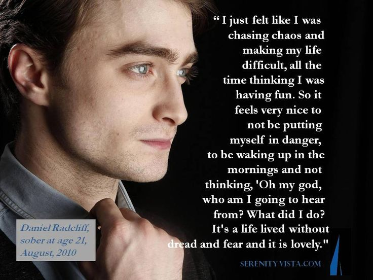 Daniel Radcliff - you inspire millions of young people and OLD ONES TOO! Congrats on recently putting down nicotine too. That is super cool. Click here to learn how to stop smoking and drinking, yes, at the same time. www.serenityvista.com