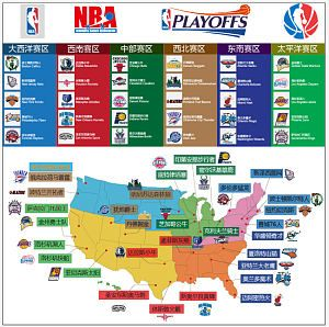 NBA team s western Eastern map Division | Nba teams, Nba ...