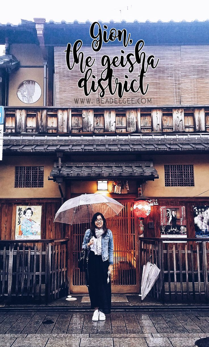 Another place you shouldn't miss in Kyoto is Gion where there are still real geishas.