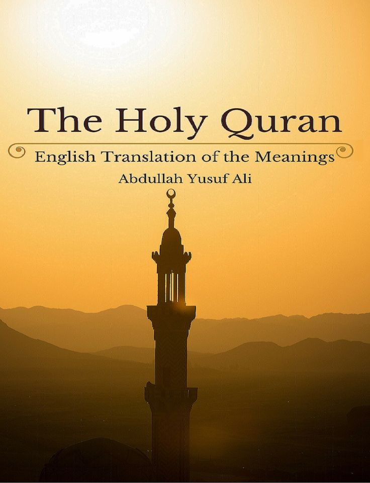 The Holy Quran English Translation of The Meanings, Abdullah Yusuf Ali.  Read NOW on iBookstore!   https://itunes.apple.com/book/id1143012387?at=11l9mv