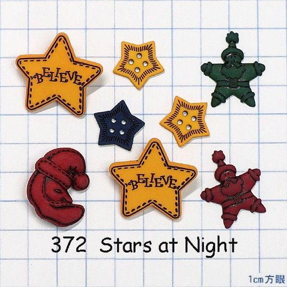 アメリカで販売されている『Favorite Findings』シリーズのカントリー風クリスマスのボタンです。・サンタ、星※ 途中値上げされ、台紙に表記されてい...|ハンドメイド、手作り、手仕事品の通販・販売・購入ならCreema。