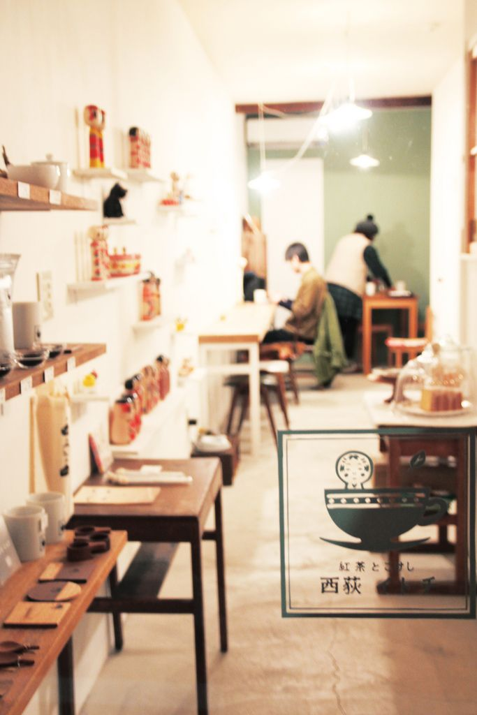 ++ TOKYO ++ 西荻イトチ Nishiogi Itochi Tea & Kokeshi cafe // 2-1-7 Nishi-Ogi kita, Suginami-ku // open 11:00 - 19:00 // http://tea-kokeshi.jp/