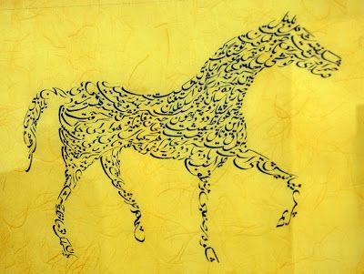 Joanne Arnott: visual poetry