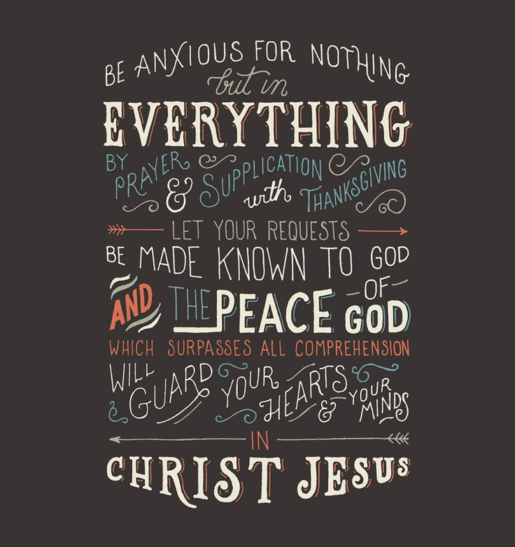Philippians 4:6-7. And this website has free wallpaper downloads for computer, phone, and tablet