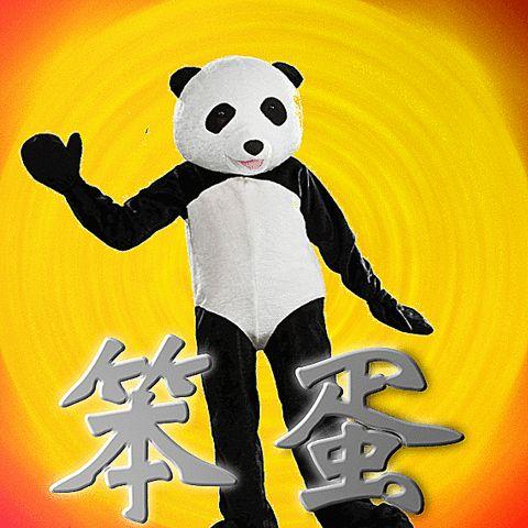 Endangered Panda Bears Funny Giff #6611 - Funny Panda Giffs| Funny Giffs| Panda Giffs