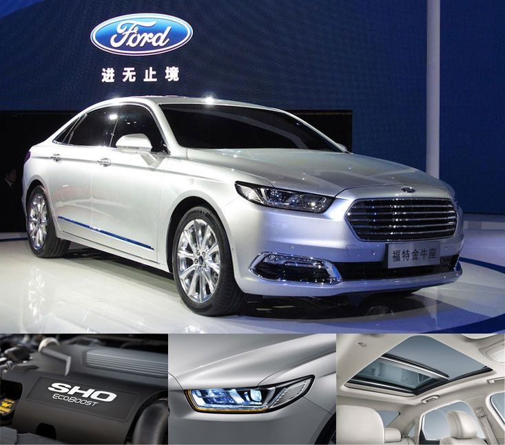 9 Cool Facts about #Ford #Taurus 2016 debuts at #Shanghai Motor Show  Number 6 is actually cool....  http://www.fordenginesforsale.co.uk/