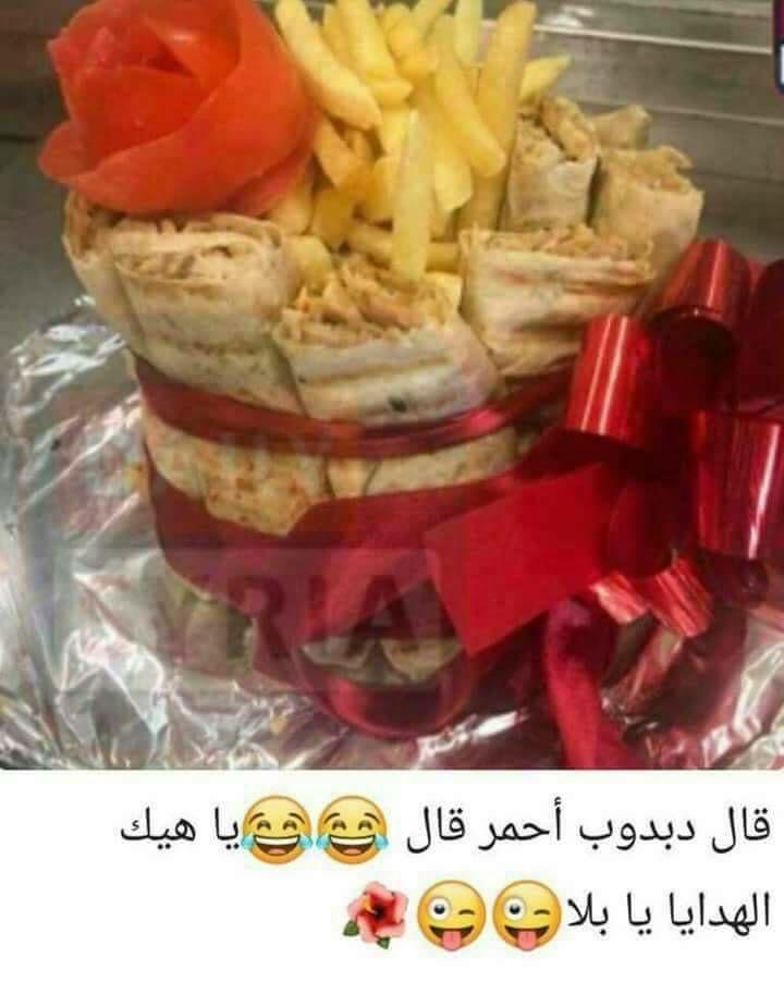 Food Fake Girls Jokes