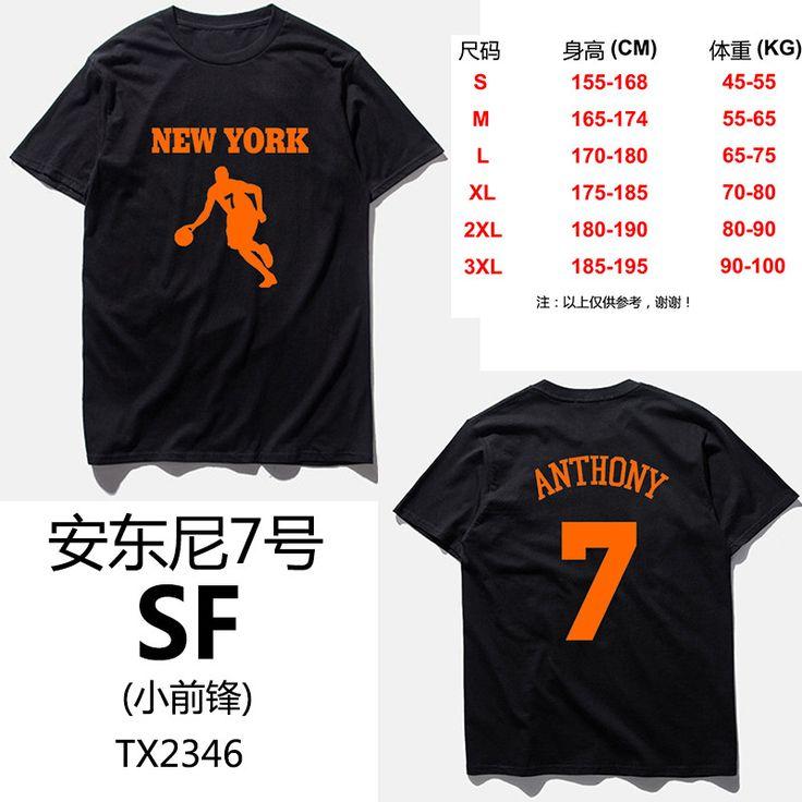 ZkcDOIT Carmelo anthony 7# jersey summer new brand New York basketbal tee shirts homme short sleeves loose tee