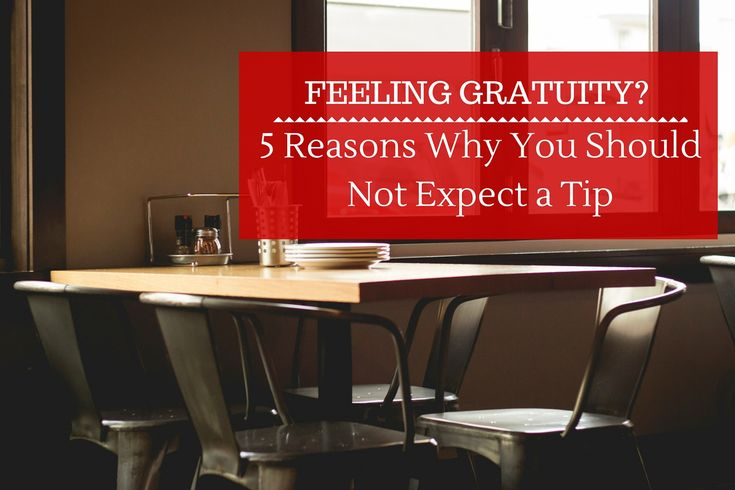 Tipping in the service industry has grown to become almost expected, regardless of the level of service. Here's five reasons a server shouldn't get one in one of my most controversial posts. #gratuity #tipping #custserv