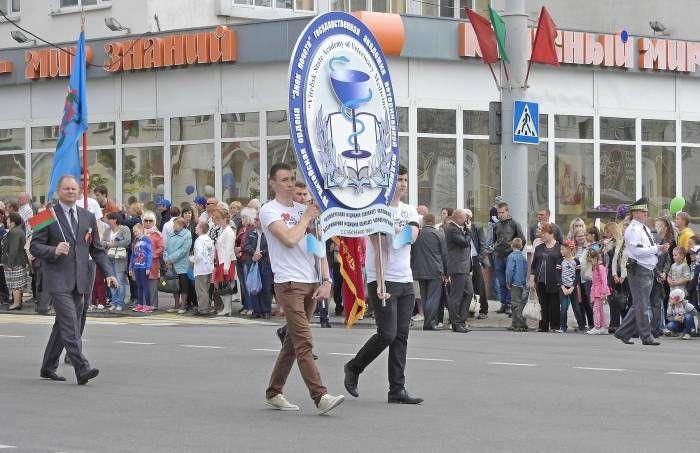 День независимости в Витебске  А вы видели много веселых лиц на параде?