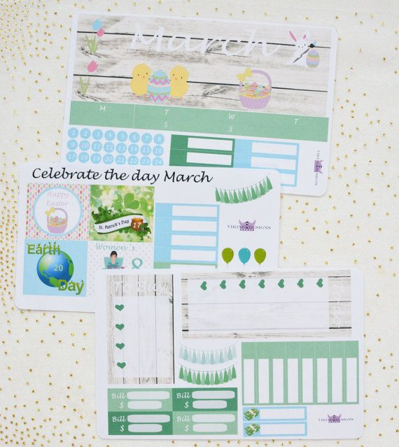 March monthtly kit / Erin condren monthly kit