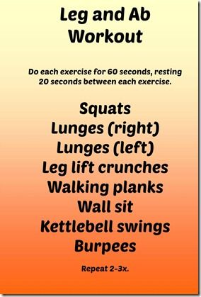 Leg and Ab Workout - at home workouts