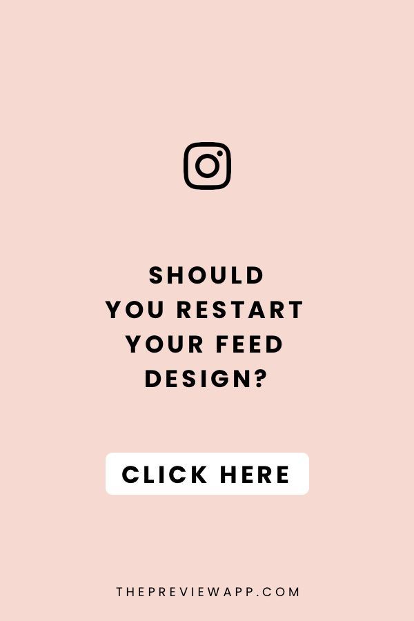 Should You Delete Old Instagram Photos Restart Your Feed