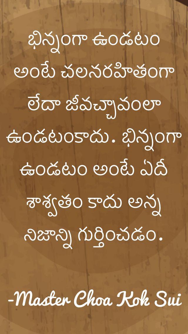 #quotes #UnfoldApp #MCKS #detachment #lettinggo #AllSoulsDay