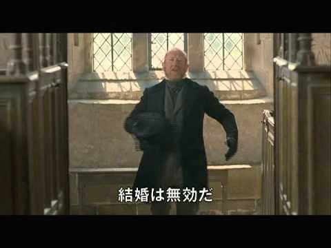 映画『ジェーン・エア』予告編 - YouTube