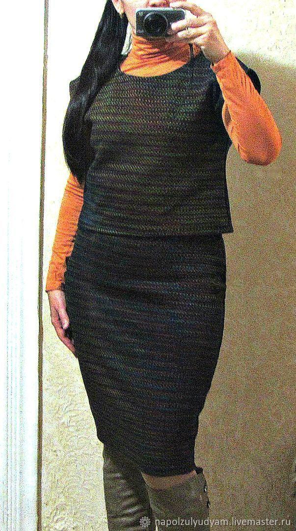30315e164a1 Костюмы ручной работы. Ярмарка Мастеров - ручная работа. Купить Теплый  костюм юбка + безрукавка