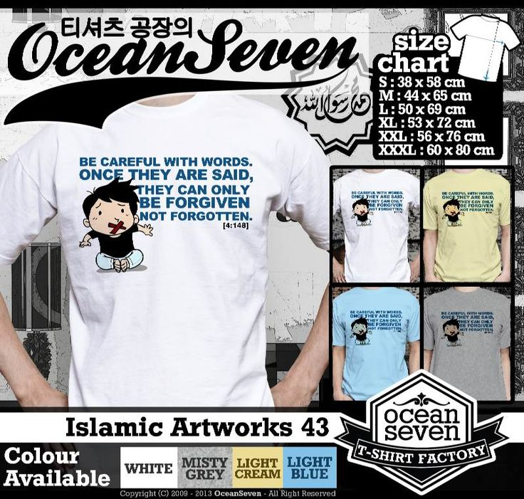Kaos Distro kartun Islam | Islamic Artworks 4
