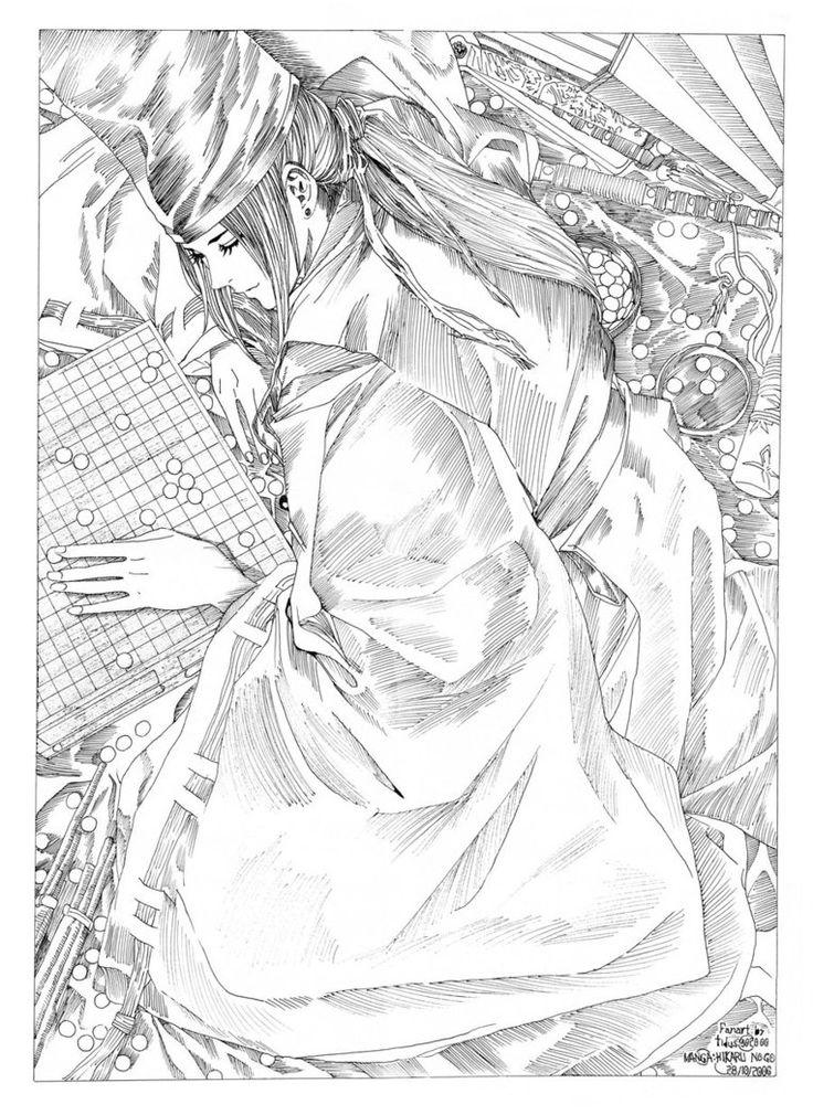 Fujiwara no sai - Hikago