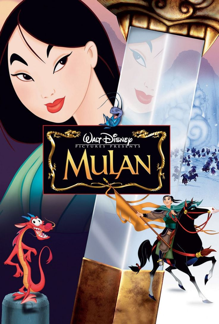 Mulan- It will always be one of my favorite Disney movies. I'll make a man out of you is one of my favorite songs!
