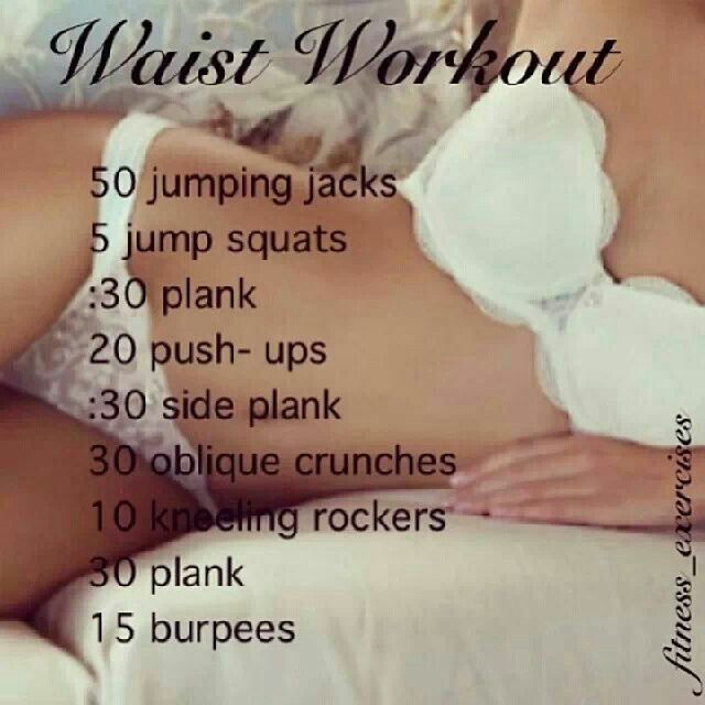 Smaller waist workout