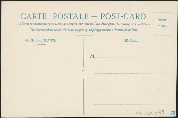 Bureau de poste. Sorel, P.Q. [document iconographique]. (item 2)