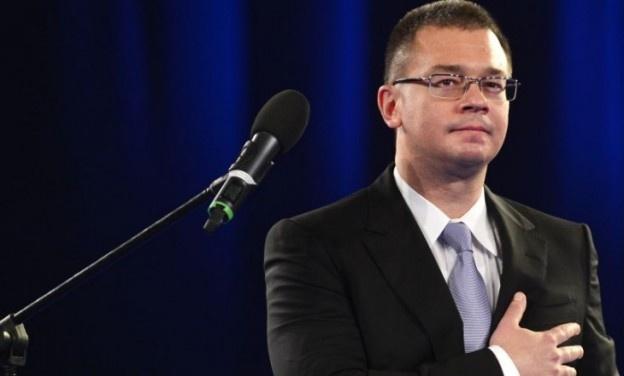 """Preşedintele partidului Forţa Civică, Mihai Răzvan Ungureanu, vine pe 28 martie la Iaşi.    """"Joi, 28 martie, membrii partidului Forţa Civică Iaşi şi simpatizanţii acestei formaţiuni politice sunt invitaţi la întâlnirea pe care senatorul Mihai Răzvan Ungureanu, preşedintele partidului, o va avea cu ieşenii"""", a declarat Dragomir Tomaşeschi, preşedintele organizaţiei judeţene Forţa Civică Iaşi."""