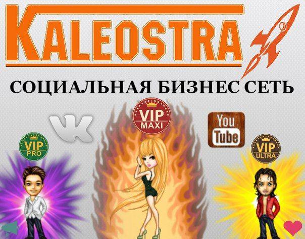 http://kaleostra.com/reg39383