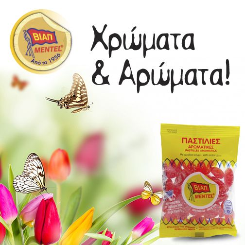 #viapmentel #aromatic #pastilles #spring #creative #fb #post