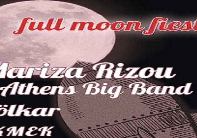 Η Μαρίζα Ρίζου με τη Big Band Δήμου Αθηναίων στην πιο εκρηκτική Full Moon Fiesta (9/7)