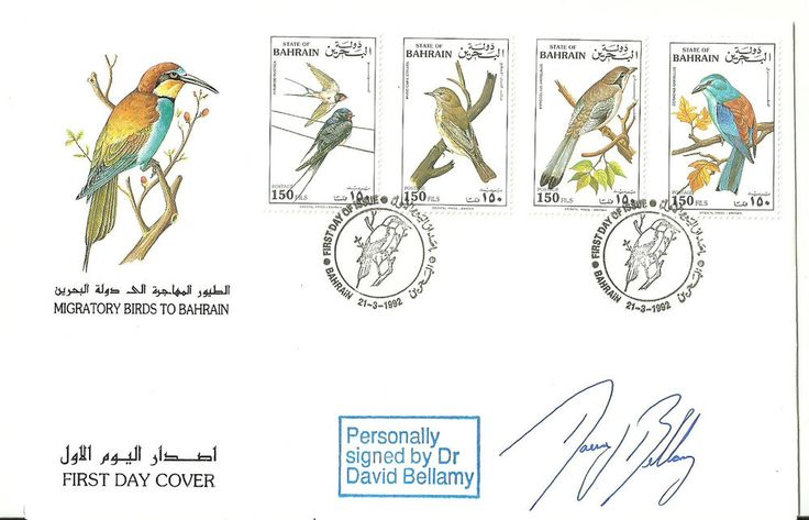 Migratory Birds to Bahrain FDC signed Dr.David Bellamy