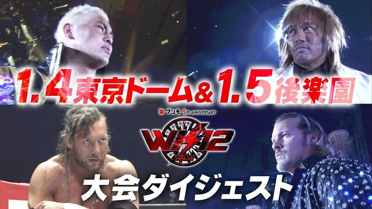 Kota Ibushi Comments On Saving Kenny Omega, Wrestle Kingdom 12, New All Japan Streaming Service - WrestlingInc.com  ||  Kota Ibushi Comments On Saving Kenny Omega, Wrestle Kingdom 12, New All Japan Streaming Service http://www.wrestlinginc.com/wi/news/2018/0204/636670/kota-ibushi-comments-on-saving-kenny-omega/?utm_campaign=crowdfire&utm_content=crowdfire&utm_medium=social&utm_source=pinterest